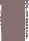 logo_мироновский